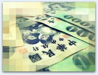Dollar Taiwanés