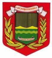 Kabupaten Wonosobo