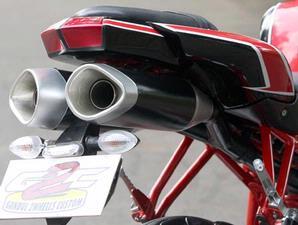 Modif Honda Megapro Bergaya Ducati 848