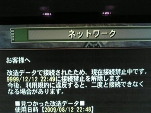 ban9999.jpg (500×375)