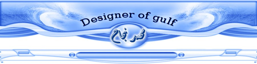 Designer-of-gulf