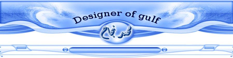 Designer-of-gulf