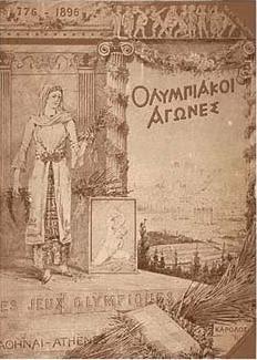 Logo da Olimpíada Atenas 1896