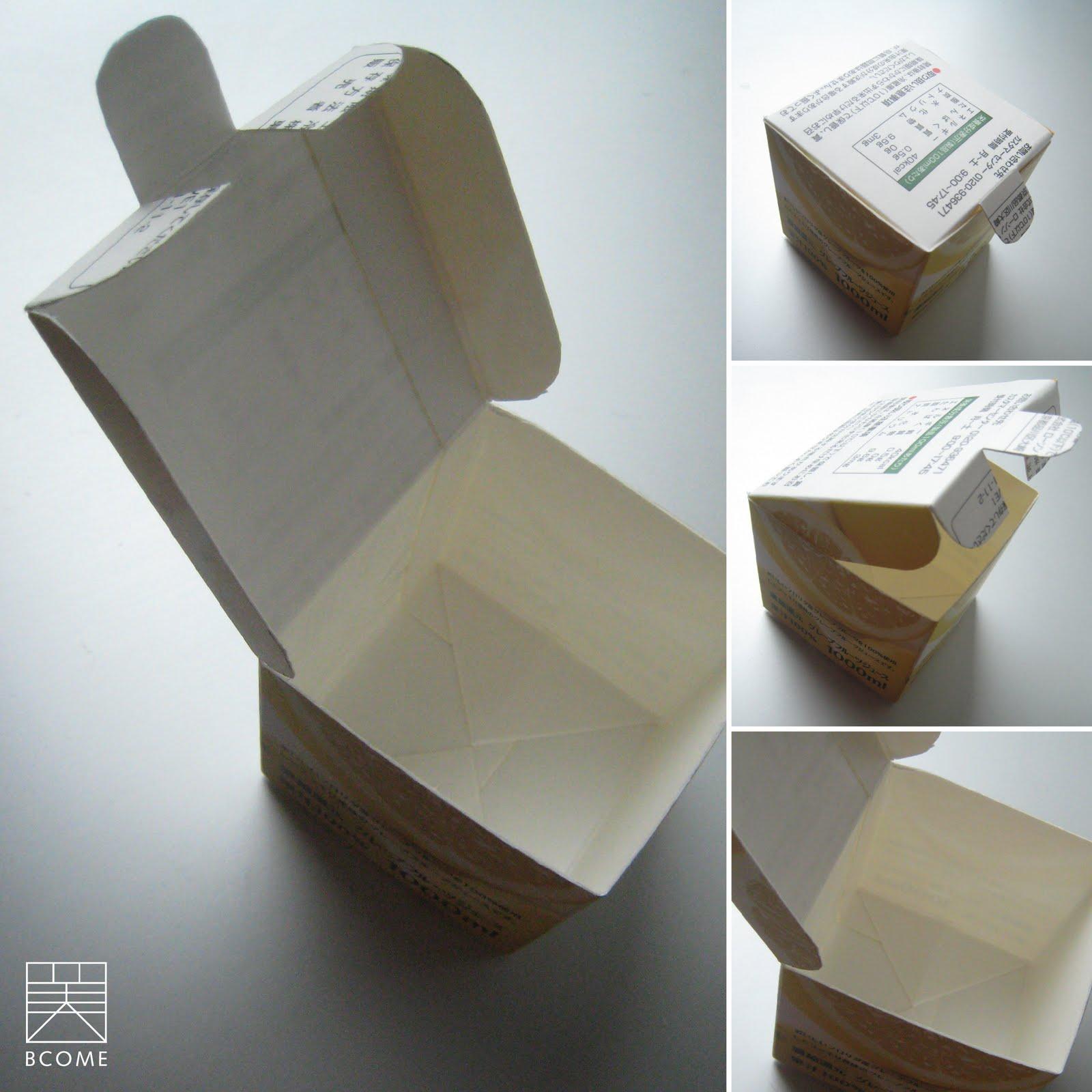วิธีทำ กล่องมีฝาปิด ใส่ตู้เย็น เก็บผัก กล่องนม กล่องกระดาษ กล่อง กล่องน้ำผลไม้ ของใช้แล้ว ลดขยะ รีไซเคิล วัสดุเหลือใช้ ไอเดีย howto diy ลดโลกร้อน โลกสีเขียว โครงงาน กระดาษ กระดาษใช้แล้ว recycle reuse