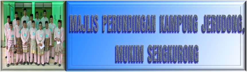 Majlis Perundingan Kampung Jerudong