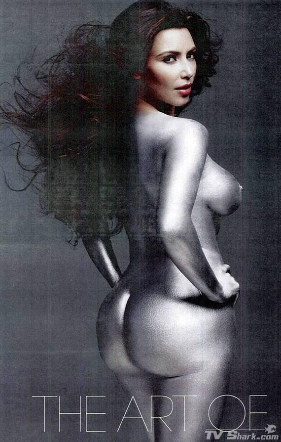 Your Kim kardashian w cover