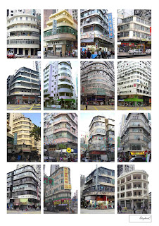 musings on life in hong kong rounded buildings