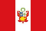 Bandera de Guerra bandera de guerra