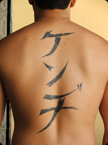 Tattoos de letras Japonesas: