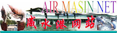 龟咯咸水港旅游网