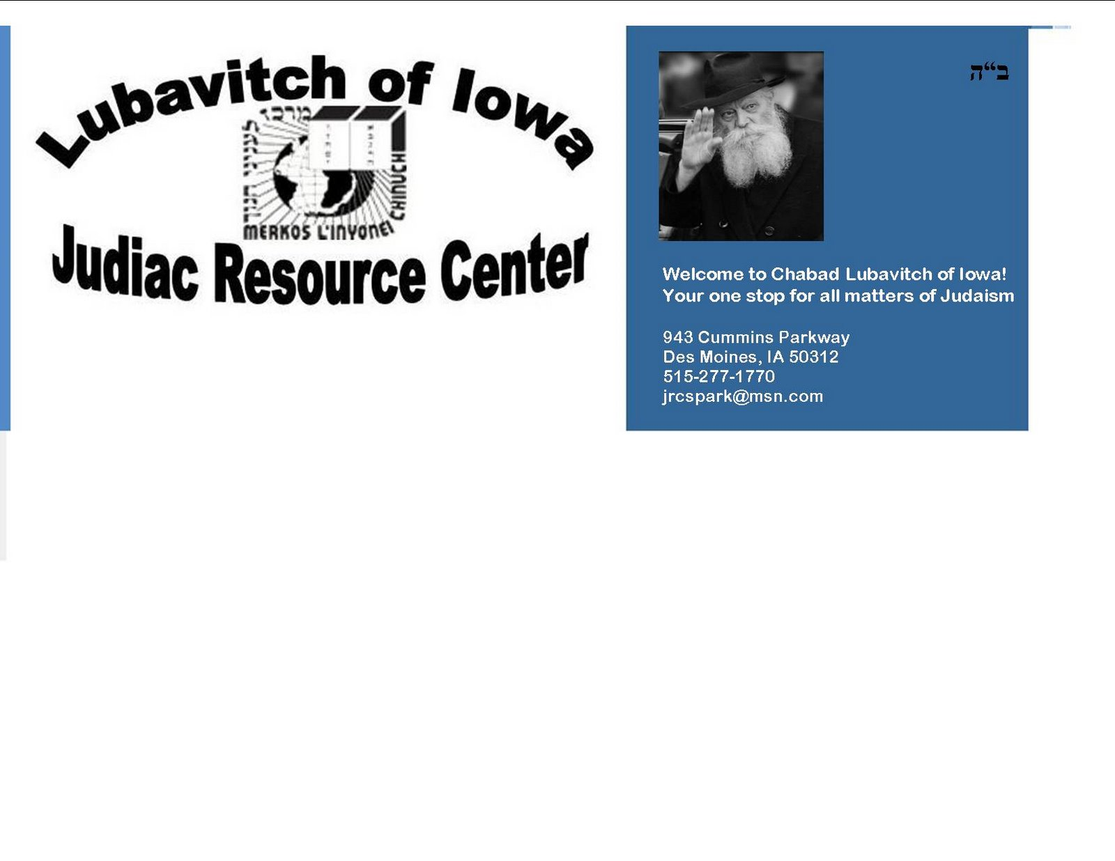 Lubavitch of Iowa
