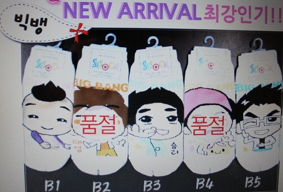 Korean products hot hot cute items for sale for Cute stuff for sale