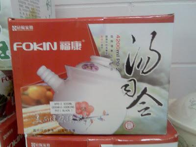 Fokin teapot