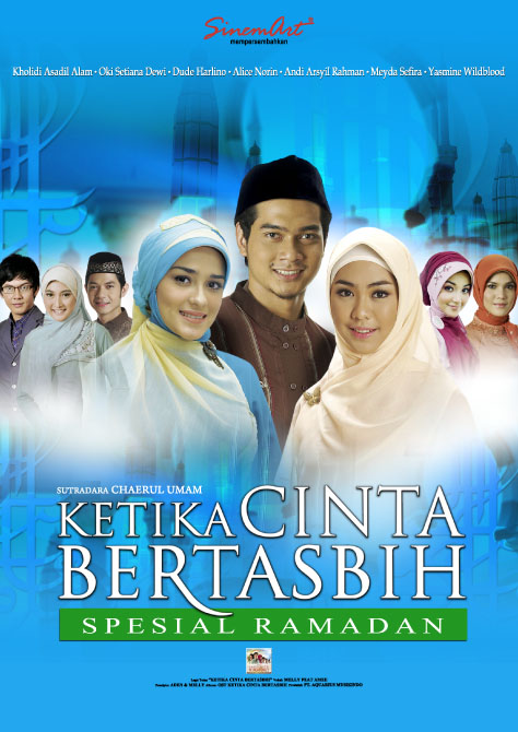 KCB The Series SDTV 2010