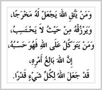 Ayat Seribu Dinar.. Aminnn..
