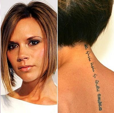 Victoria Beckham Neck Tattoo Design