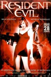 Resident Evil 1 – O Hóspede Maldito