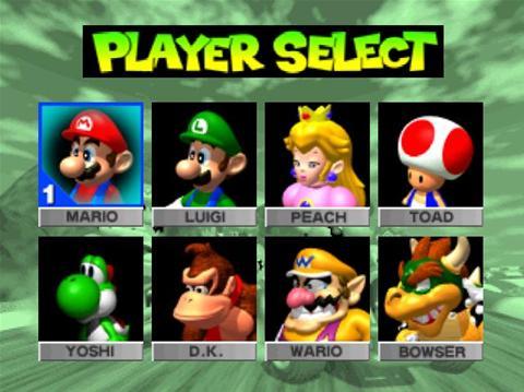 Wii Mario Kart cheats
