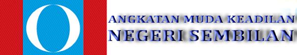 Angkatan Muda Keadilan Negeri Sembilan