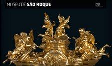 Museu de São Roque - Lisboa