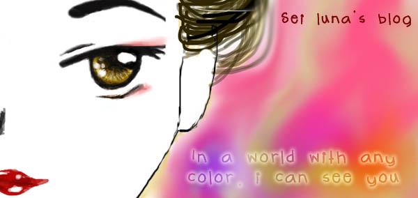 Sei Luna's Blog