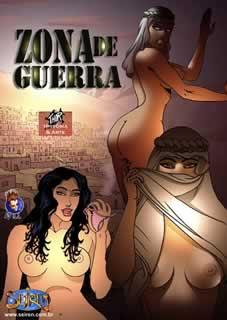 SEIREN - ZONA DE GUERRA