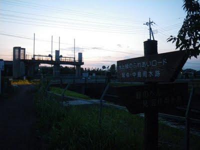 中島用水路取水口