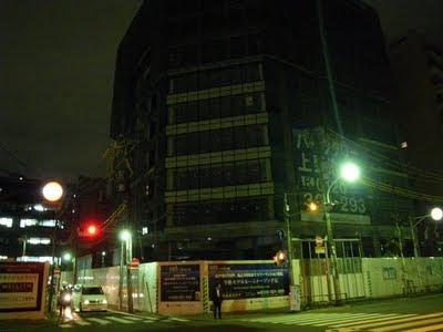 三井不動産パークタワー上野池之端