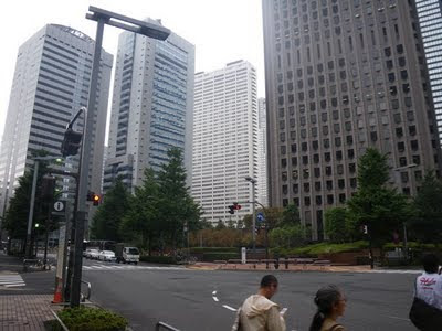 The Shinjuku center building and the other