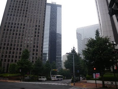 The Shinjuku center building and The Shinjuku Mitsui building