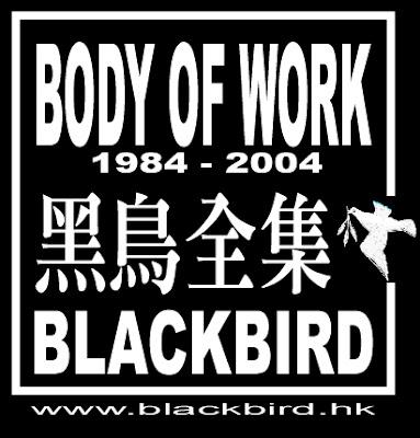 黑鳥樂隊的圖片搜尋結果