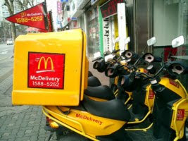 mac donalds delivery