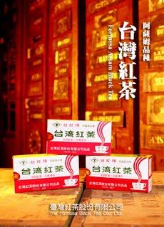 懷舊好茶 Classical Product