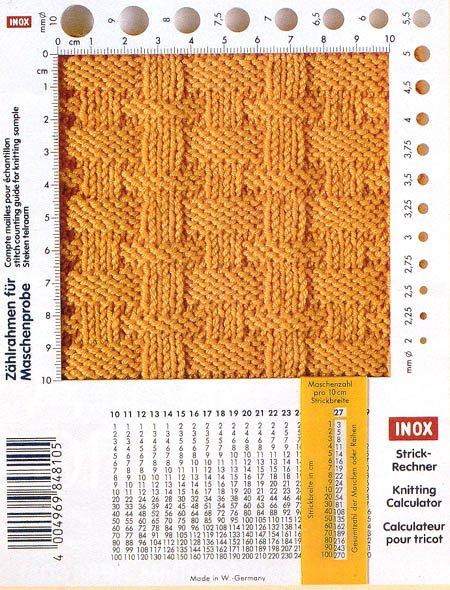 Плотность вязания спицы