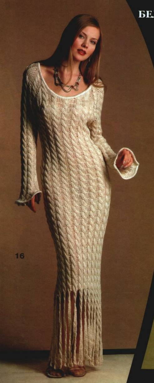 Fashion for women: cabled dress, free knitting patterns