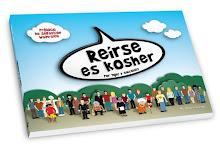 Reírse es Kosher (Ed. Sudamericana)