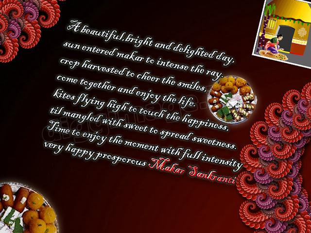 Makar Sankranti Wish Wallpaper