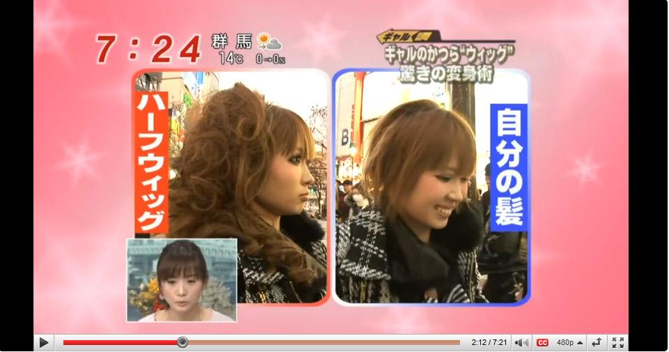 [japan+wig.jpg]
