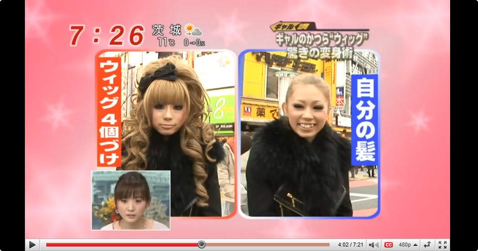 [japan+wig2.jpg]
