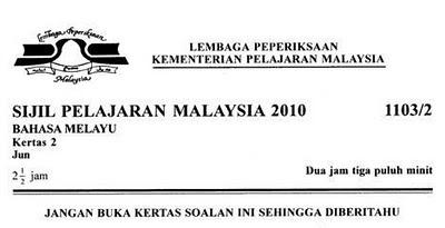 Muat Turun Soalan SPM Ulangan 2010