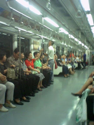 Seoul Metro subway car