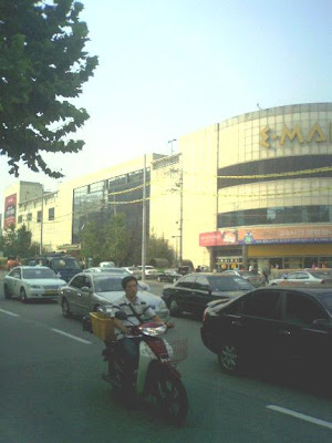 E-Mart during the day