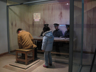 Seodaemun Prison, mock execution