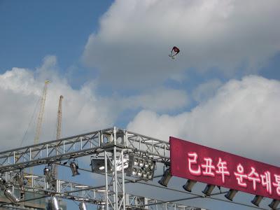 Seoul Seollal Festival, Namsangol Village, kite