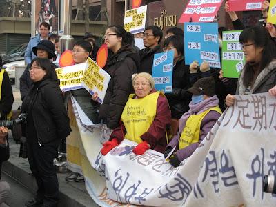 Comfort Women's Protest, 2009-02-04