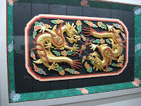 dragons fighting on ornamental tray
