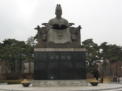 King Sejong statue at Yeouido Park