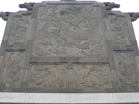 detail, back of King Sejong statue