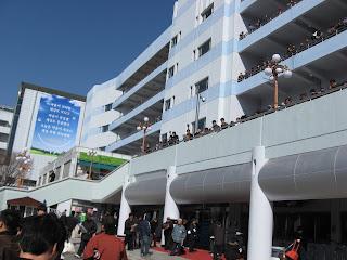 Seoul Race Park grandstand