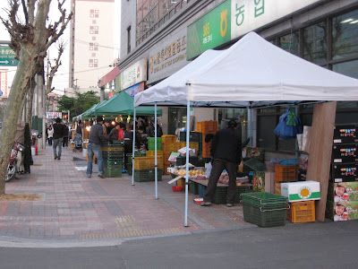 Tuesday sidewalk market